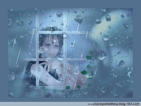 冷雨敲窗 - 九龙朝凤 - 九龙朝凤的文学博客
