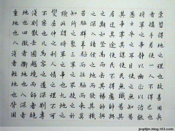 (原创)QD鹤城硬笔书法(37) - qd鹤城 - QD鹤城的博客