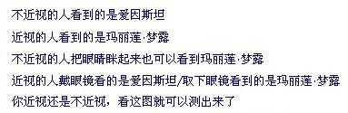2008年10月24日 - 栖宁婉馨 - 婉馨之苑