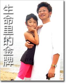 一个北京人给自己的金牌(组图) - 王鹏越 - 阿魔的超媒体观察