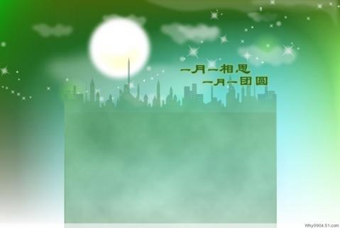 梦幻背景 - 蓝波 -
