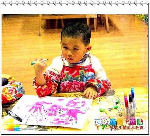 09春小小A班美术活动1——小手变变变,变成大树长新叶 - 童画-童心儿童美术 - 童画-童心儿童美术