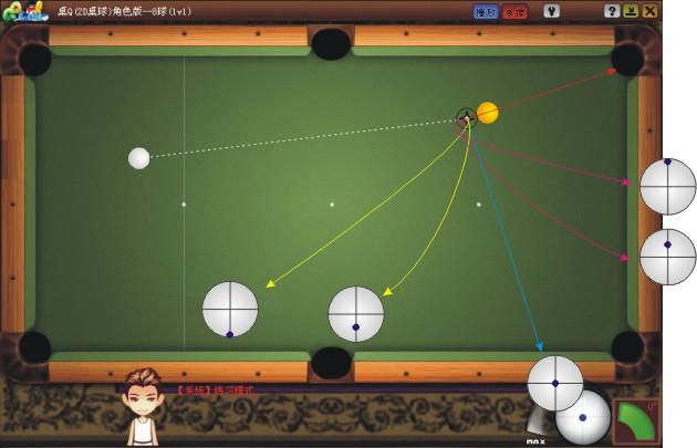 打桌球的技巧_打台球的技巧与方法