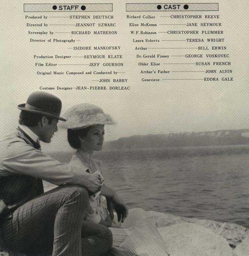 时空之旋律:《时光倒流七十年》 - 陈清贫 - 魔幻星空的个人主页