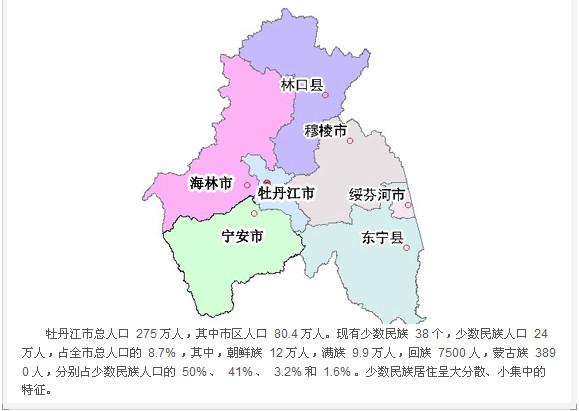 林口县人口_国道201线黑龙江林口段部分道路被山洪损毁