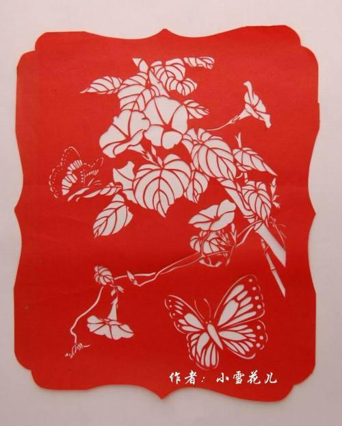 精品剪纸---花卉(二) - 竹子 - wangshujie.962 的博客