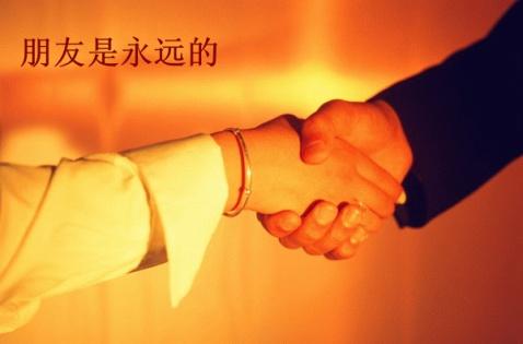 学会感激  - 无为斋主人   杨长洲 - 大唐庸儒