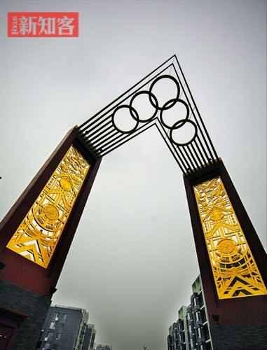 奥运村的未来效应 - 《新知客》杂志 - 新知客