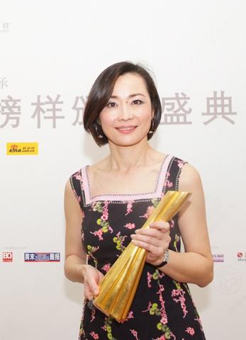 2008中国职场女性榜样颁奖盛典 - 杨澜 - 杨澜 的博客
