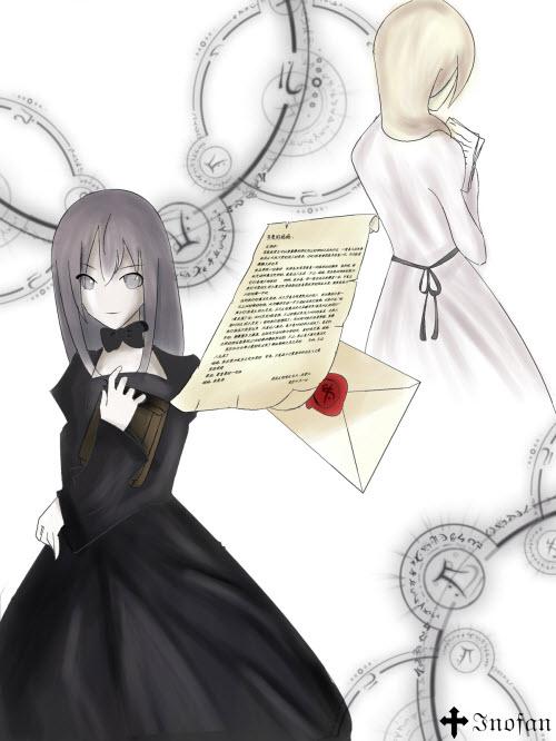 来自预备女巫米雪儿·布莱克的信 - 新幻界 - 《新幻界》——最靠谱的幻想文学电子杂志