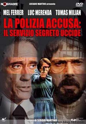 意大利政治影片与《无声的行动》 - 范达明 - 范达明的博客