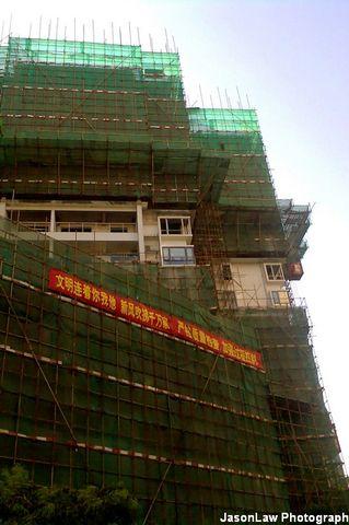建设中 - J LAW -