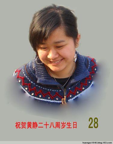 【原创】小女儿过生日(2008年5月4日) - 吴山狗崽 - 吴山狗崽 欢迎你