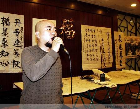 【日记】方土参加新塘元宵书画雅集 - 湛汝松 - 新塘拾贝