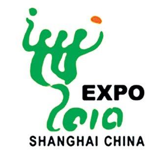 上海世博会世界各国展馆展示 - ☆容♀蓉☆ - ☆容♀蓉☆的博客
