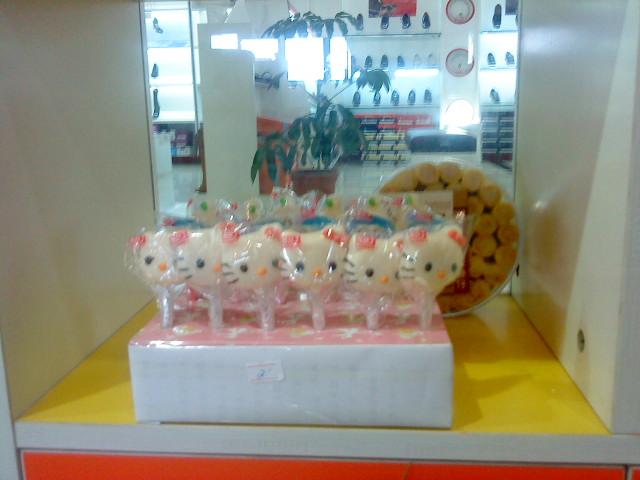 2009年11月25日 - 微笑 - 微笑财富 超市