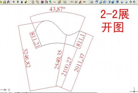 洛阳辰新公司难题展开数据和图形 2007-05-31  - 钣金王No1 - 中华绝技钣金王,放样展开太容易