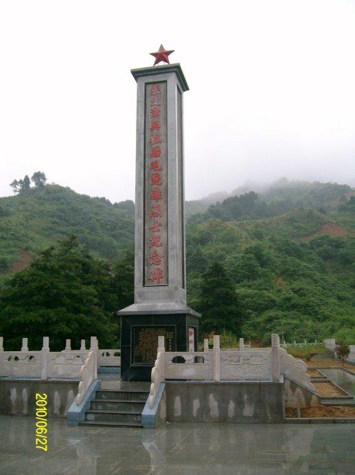 在宁陕江口镇烈士墓前(原创)