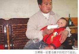 富二代驾车撞人行凶:可怜那娃娃没了母亲