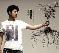 LeeHom专辑总汇{下} - 音乐超人 - 音乐超人