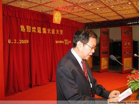 在这里添加日志标题中国新任驻缅大使抵缅履新 - 缅华网 -         缅华网
