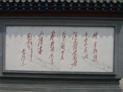 傅斯年陈列馆 - 烟台傅氏尚德堂 - 烟 台 傅 氏 尚 德 堂