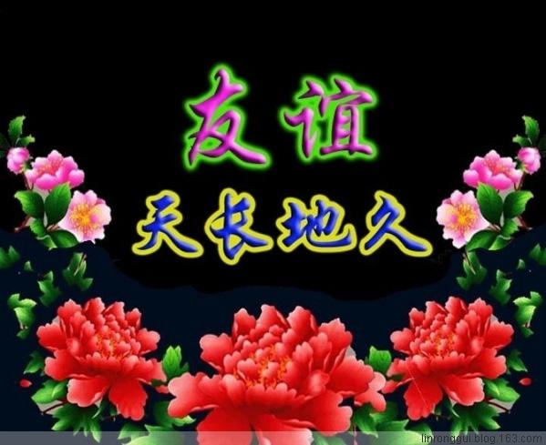 """【墨联原创】诚祝"""" 音画诗文""""创建一周年 - 墨联 - 墨海对联书屋"""