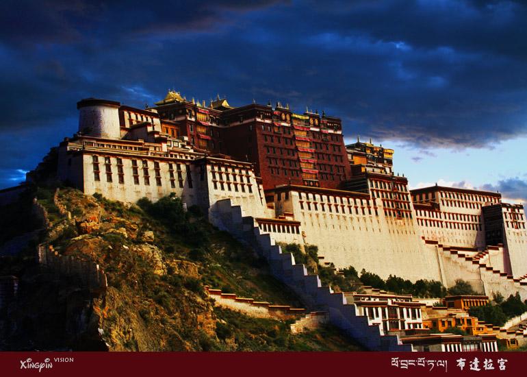 西行之约——从塔尔寺到布达拉 - 行吟 - XingyinVision