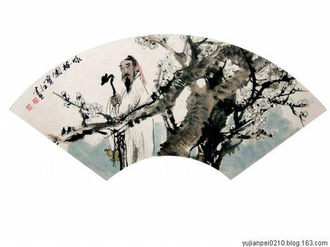 引用 田宝江老师的画 - 华夏 - 华夏的博客
