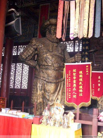 荆州行 - 哎一雅 - 哎一雅的温馨小屋