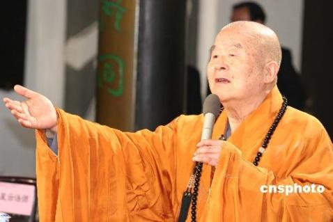 2008年致护法教友的一封信——星云大师 - 新佛教徒 - 正信之路