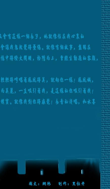 ps 水墨丹青凤凰城
