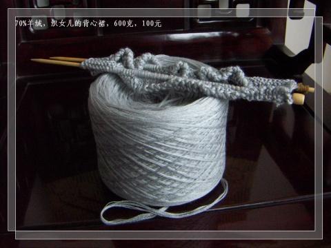 又买线了,基本是羊绒 - cello-ma - cello-ma的博客