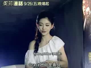 20080919 《保持通话》花絮:大S专访 - juby..☆..°.° - ☆.じ☆ve?°熙媛