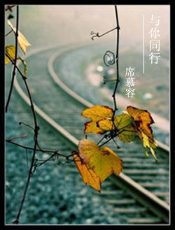 [晚风]书香诗语 - 晚风 -
