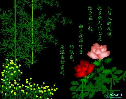 [转载] 中国佛学66句震撼世界的禅语——才看到第10条 就已经平静很多   - gg - xlyl的博客