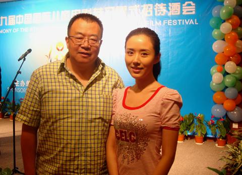 中国国际儿童电影节 - rain.911 - 颜丹晨的博客