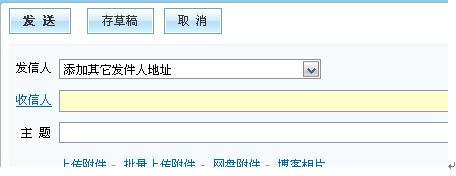 网易邮箱推出新版本简约3.0 - mail - 网易免费邮箱官方博客