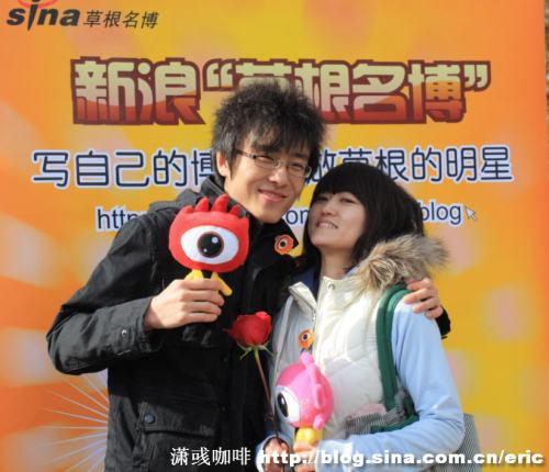 新浪10大草根情侣亲密瞬间(组图) - 潇彧 - 潇彧咖啡-幸福咖啡