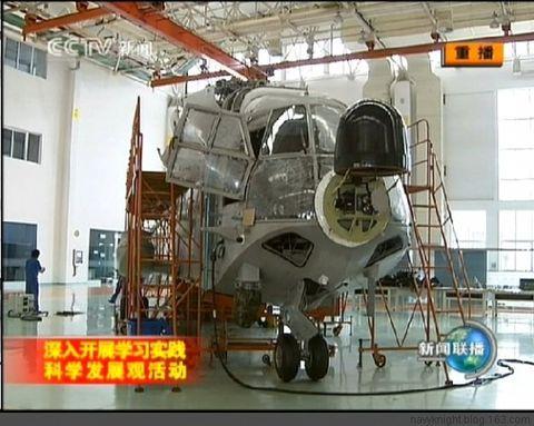 中国将改装直--8! - 亮★艦! - Sea Quiver