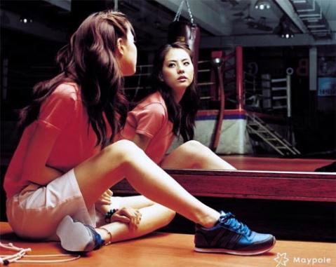 韩国潮流之风 - *.M╄vane寳﹎ - 我多想一个不小心,就和你白头偕老