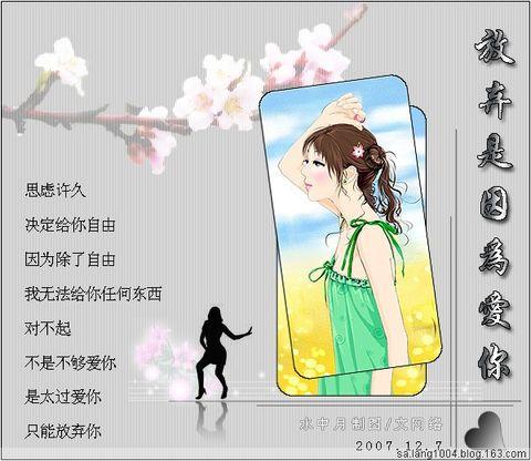 精美圖文欣賞45 - 唐老鴨(kenltx) - 唐老鴨(kenltx)的博客
