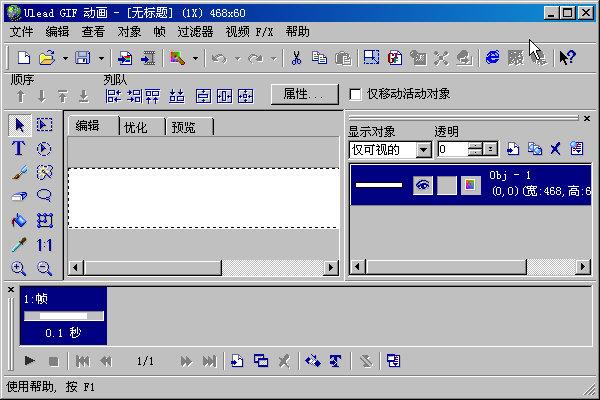 U5软件的下载及安装方法 - 理睬 - .