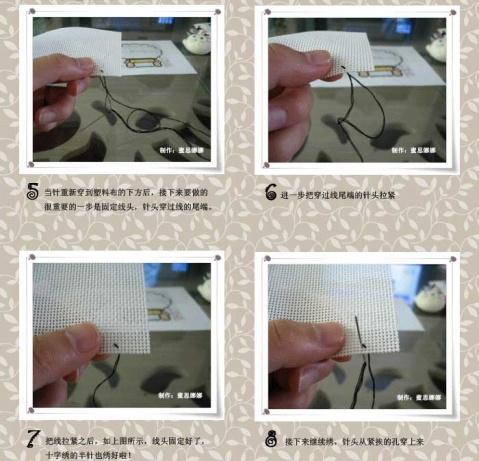 十字绣-双面绣教程 - 典雅十字绣 - www.diystitch.com