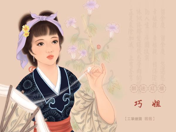 引用 金陵十二钗[组图] - gaoyuanhong1 - 高原红的博客
