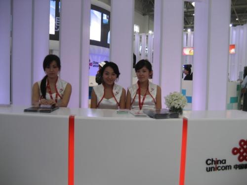 三大运营商前台MM大比拼 - 刘兴亮 - 刘兴亮的IT老巢
