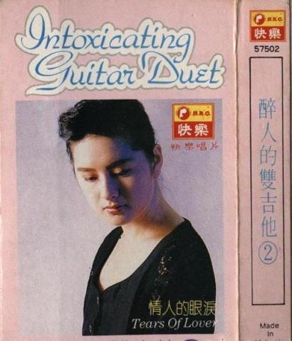 【专辑】醉人的双吉他 ②情人的眼泪 320K/MP3 - 淡泊 - 淡泊
