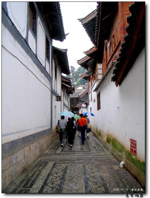 云南印象――迷失在四方街[32P] - 踏雪寻梅 - 李新月3186的博客