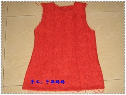 2008-10-17│红袖添香 - 心禾 - 心禾温馨小屋