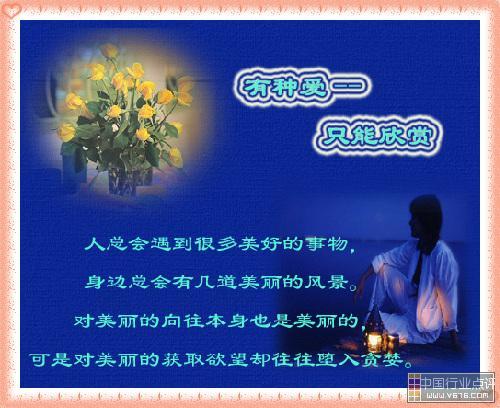 精美圖文欣賞141 - 唐老鴨(kenltx) - 唐老鴨(kenltx)的博客